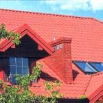 Материалы для  покрытия на крышу