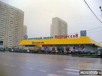 """Торговый центр """"Петровский"""""""